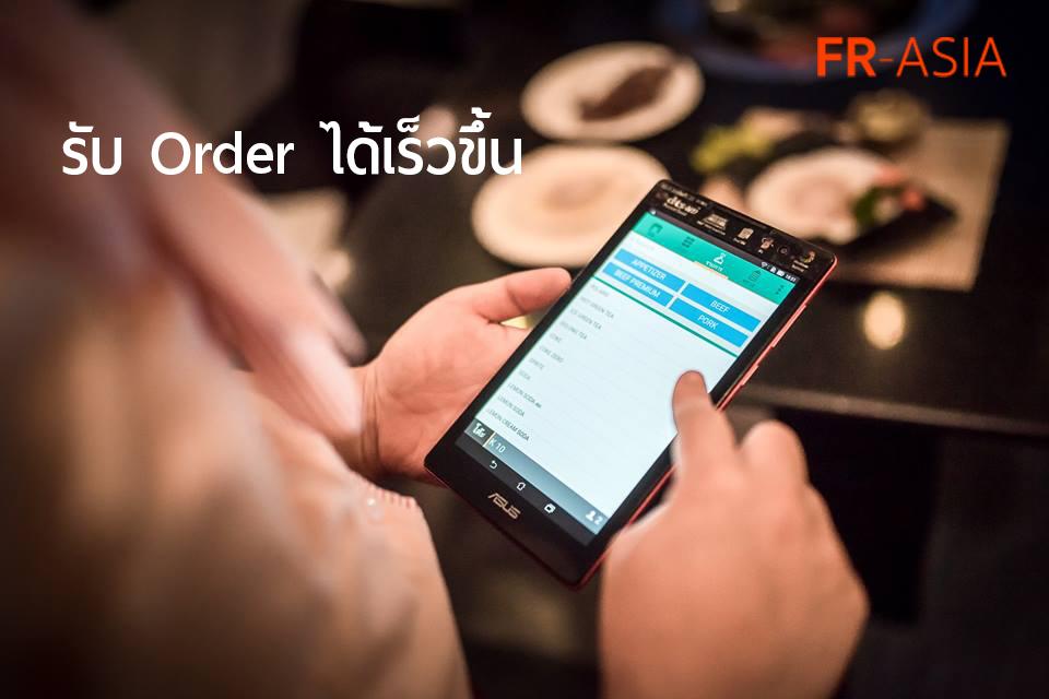 โปรแกรมร้านอาหาร Order Station